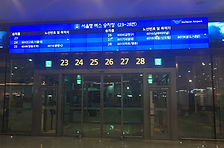 Incheon International Airport - T2 - Platform 28 (6015 Bus to Myeongdong)