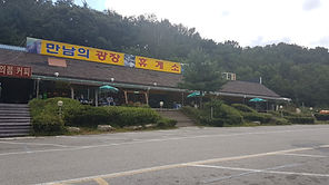 Intercity Bus Rest Stop to Seoraksan National Park | Overnight Trip from Seoul, South Korea