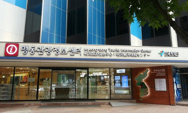 Myeongdong Tourist Information Center & Getting There | Seoul, South Korea
