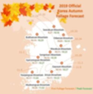 2019 Official Korea Autumn Foliage Forecast   KoreaToDo