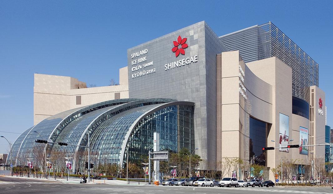 Shinsegae Centum City & getting there | Busan, South Korea