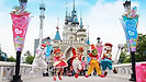Lotte World | KoreaToDo