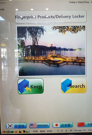 Busan Station Luggage Storage Touch Screen | Busan, South Korea