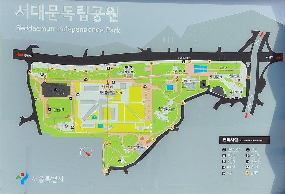 Seodaemun Independence Park - Map | KoreaToDo
