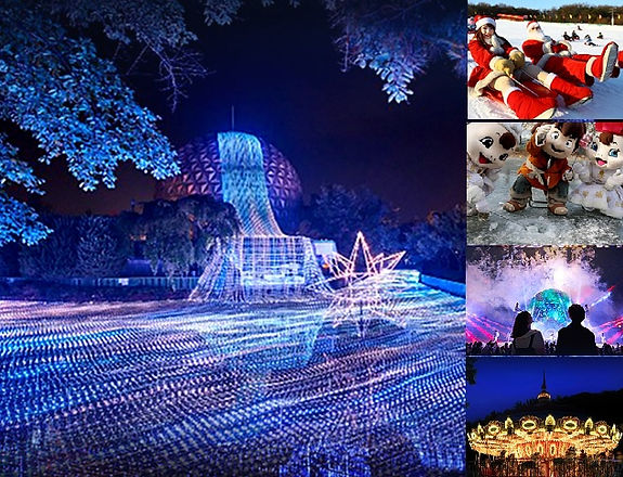 Seoul Land Winter Festival 2020-2021