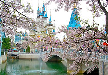 Lotte World - Magic Island in Spring.jpg