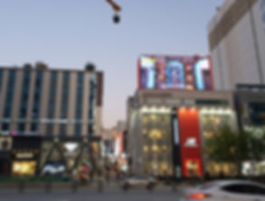 Gangnam Shopping Street - KAKAO FRIENDS & Getting There | Seoul, South Korea