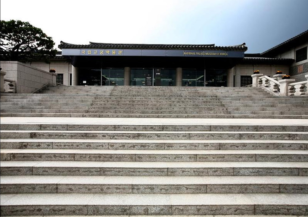 National Palace Museum of Korea & getting there | Seoul, South Korea