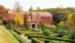 Yonsei University - Autumn & Getting There | Seoul, South Korea