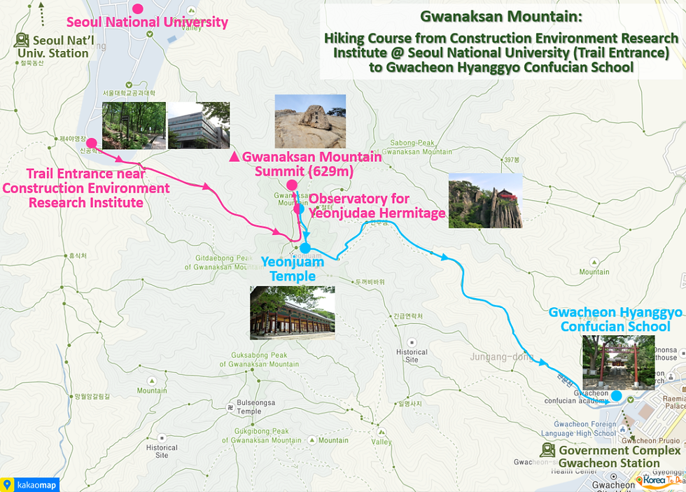 Hiking Route from Construction Environment Research Institute @ Seoul National Univ. to Gwacheon