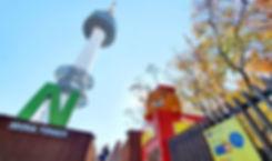 Namsan Seoul Tower & Getting There | Seoul, South Korea