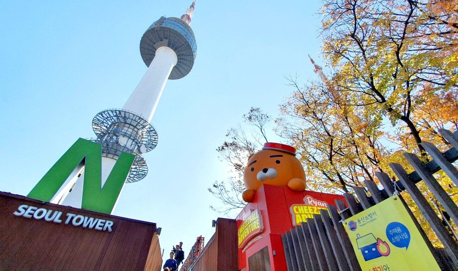 Namsan Seoul Tower & Getting There | Seoul, South Korea