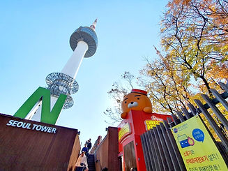 Top Must Visit Places & Activities To Do in Seoul - N Seoul Tower | KoreaToDo