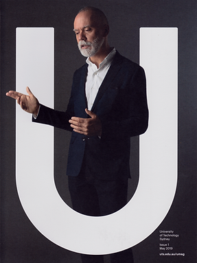 UTS Umag - Rebrand launch cover
