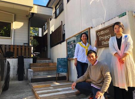 CoRicco Project Dazaifuお店オープン