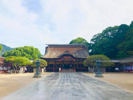 「森をツナグ」のサロンを太宰府にオープンしました!
