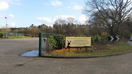 Sprowston Sports and Social Club entrance