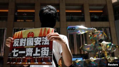 反对香港国安法,声援香港活动-07012020