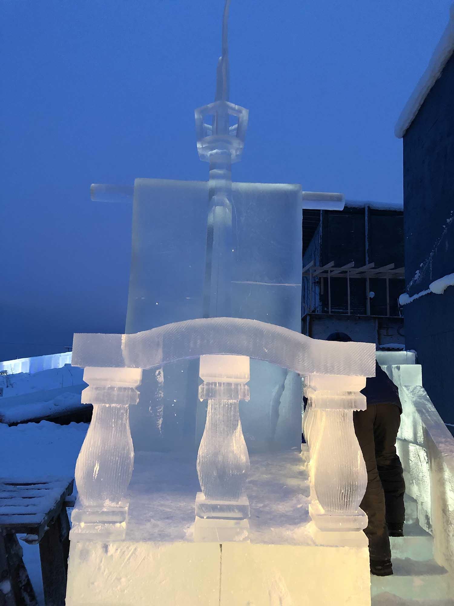 ice park 24.jpg