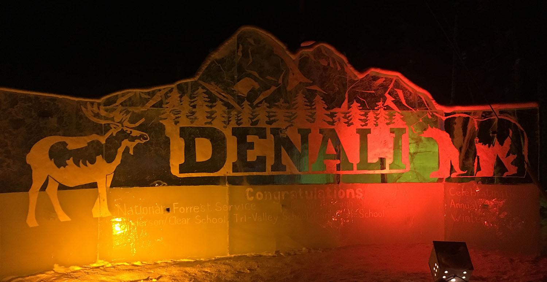 icepark10.jpg