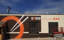 Bbbop Seoul Kitchen