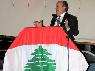 ذكرى 75 لإستقلال لبنان