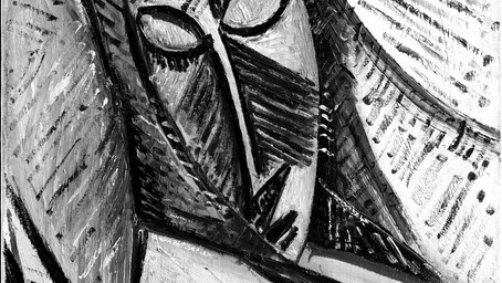 খেঁদি- উপল পাত্র