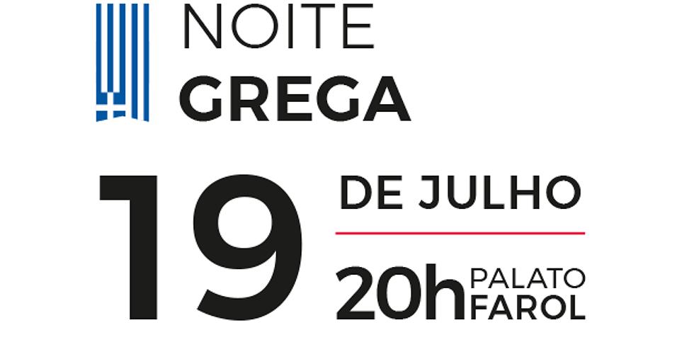NOITE GREGA