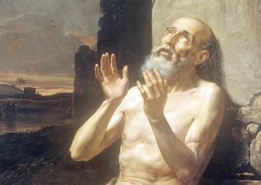 """וּב֣וֹרֵא רָ֑ע (ישעיה, מ""""ה, ז') - שיח על כל יכולתו של אלהים ועל הרוע בעולם"""