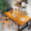 傢俬,傢俬訂造 -客廰(餐桌)01