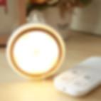 智能家居,智能家居系統 - 智能燈-04
