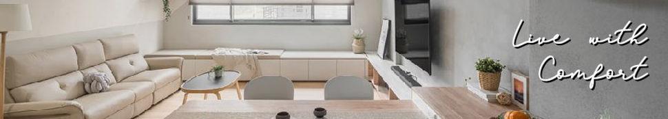 室內工程, 裝修工程公司, Carol Interior Design -banner2