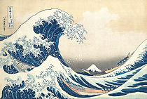 la grande vague.jpg