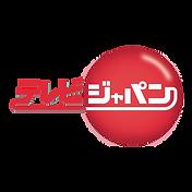 09.tvjapan-logo-Jap.png