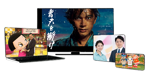 tv_mobile_pc2021.png