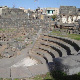 As-Suwayda_The_Agora_of_Dionysias.jpg