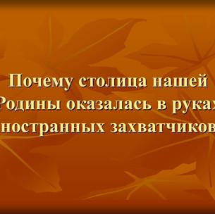 den-narodnogo-edinstvainternet_0005.jpg