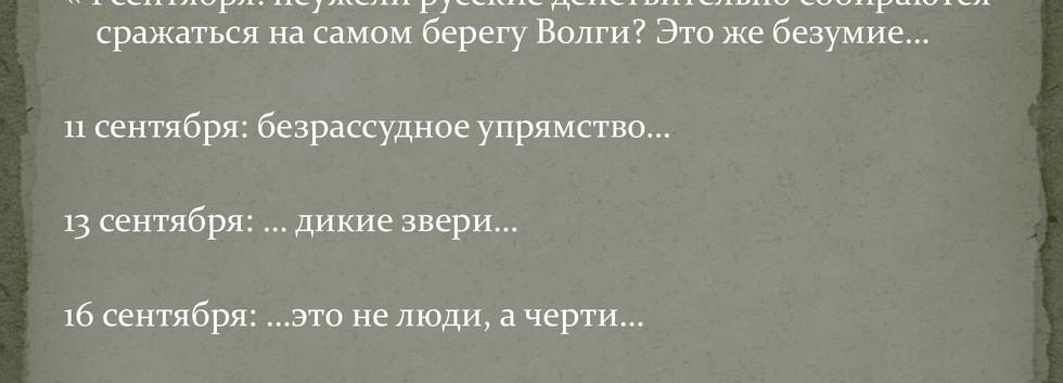 04af455a33a389b3dd1ba2f76e1e4502-10.jpg