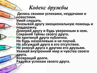 05b69721dd0c2d0d263e4850ac8579e5-7.jpg
