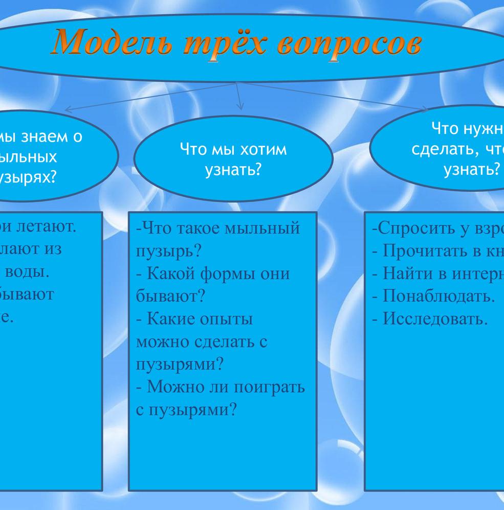 ba33664bc74727216fdcc8245c0920ac-6.jpg