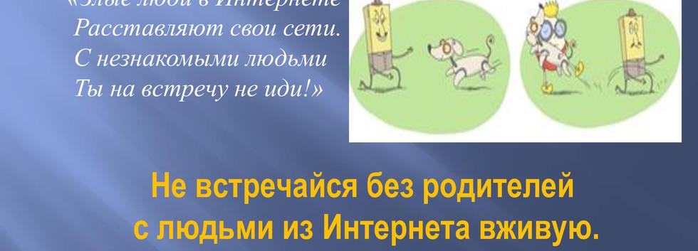 28aaa42ec2f7abc42955e50de05a82af-11.jpg