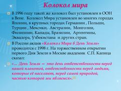 3599e4531247dc405603a106d63634df-7.jpg