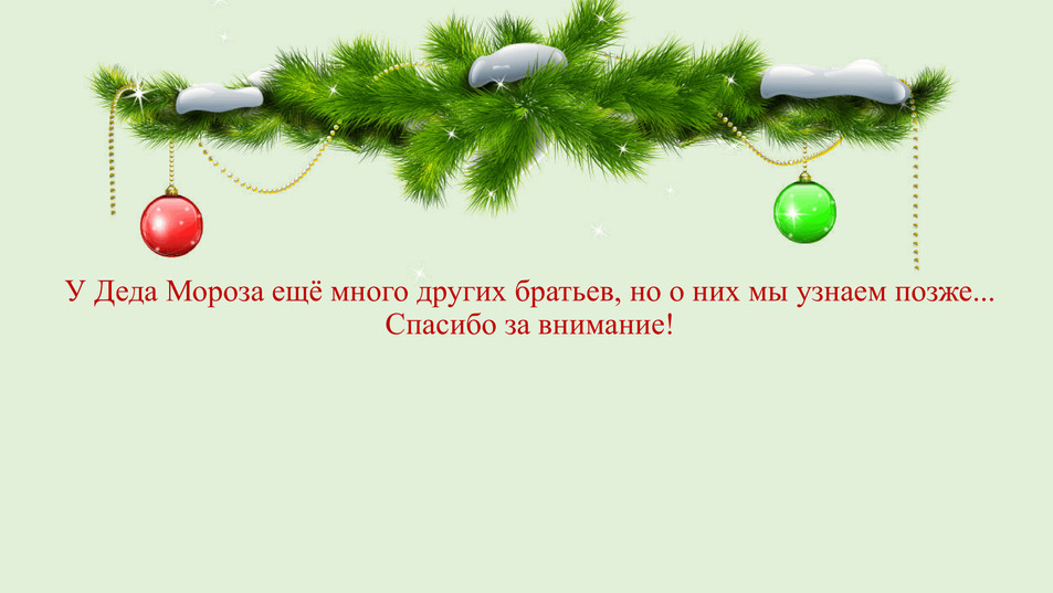 bratya_dm-15.jpg