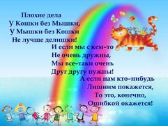 05b69721dd0c2d0d263e4850ac8579e5-9.jpg