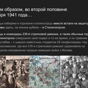 stalinogorsk1941_0029.jpg