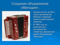 0ecfe8a7213288ced6b1ba11de1cfbba-17.jpg