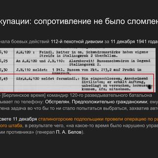 stalinogorsk1941_0016.jpg