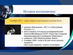 d06fcc9a7e75ecdbb528865ce75a3ce7-4.jpg