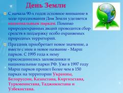 3599e4531247dc405603a106d63634df-13.jpg