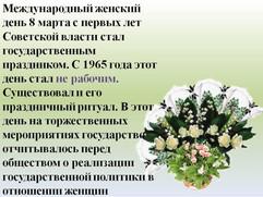 fb0cac0b848b23bc7acf5b536dc67a5e-7.jpg